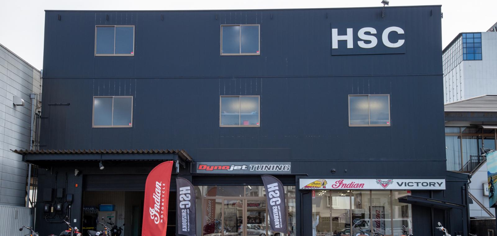 HSC静岡店