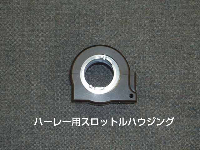 オリジナルブランド
