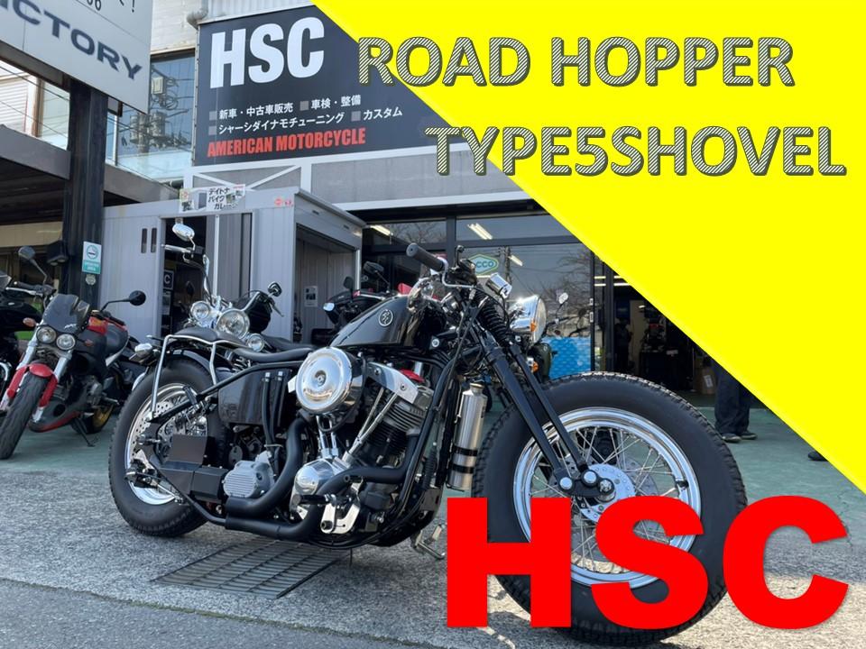 ROAD HOPPER 三拍子!!